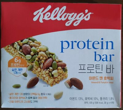 Kellogg's Protein Bar - Product - fr