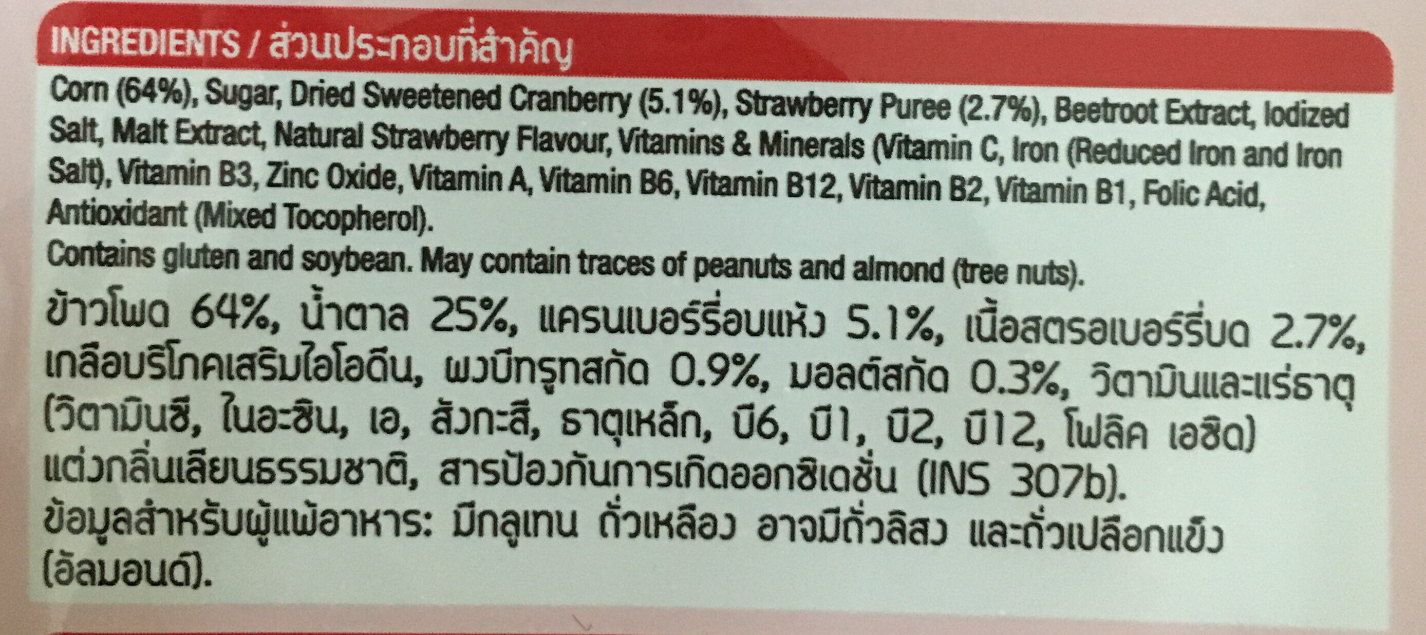 Real strawberry corn flakes - Ingredients
