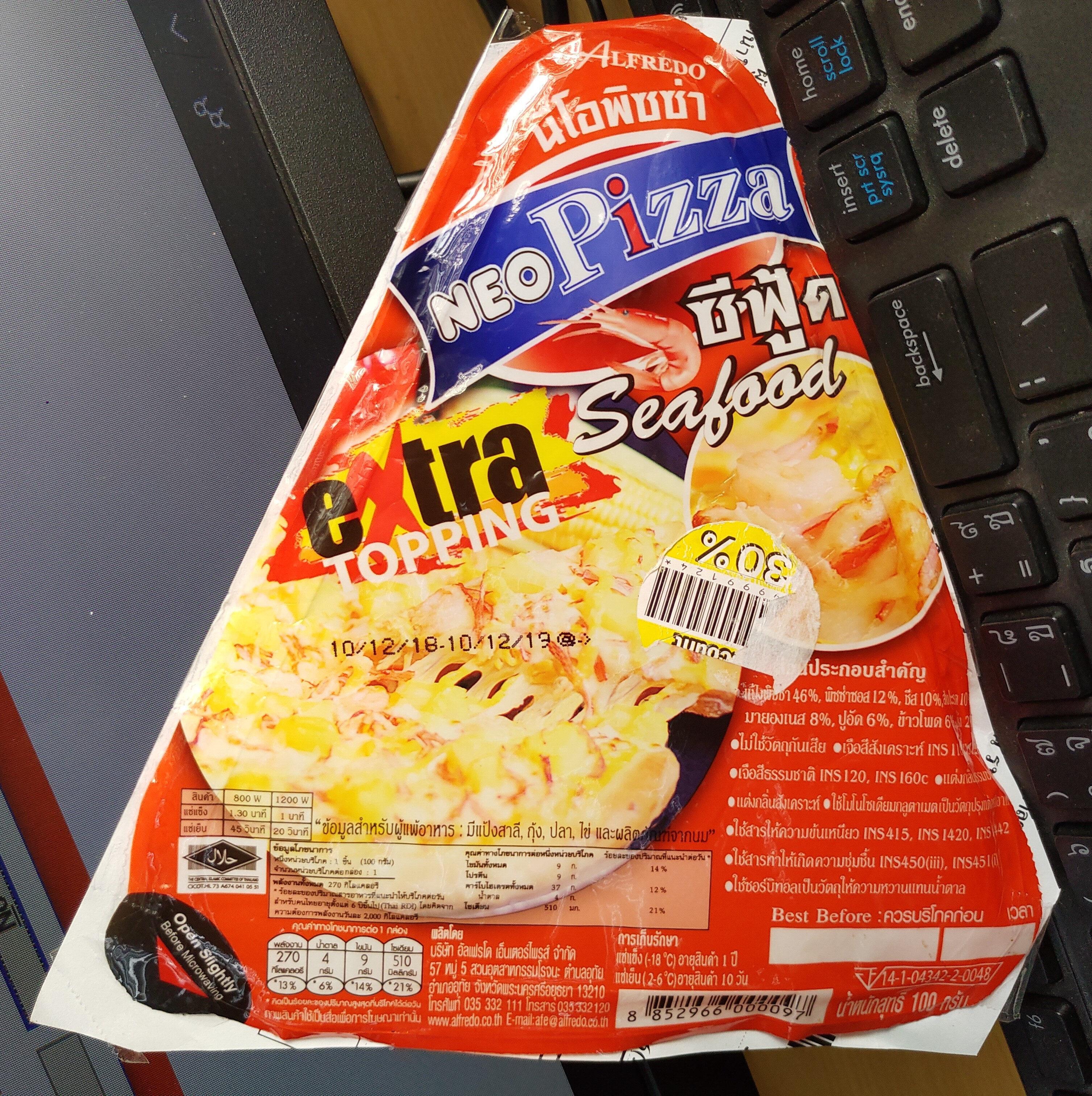 นีโอพิซซ่า ซีฟู๊ด - Produit - th