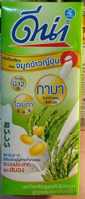 ดีน่าเขียว จมูกข้าวญี่ปุ่น - Product