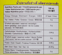 Fischsauce - Nutrition facts - de