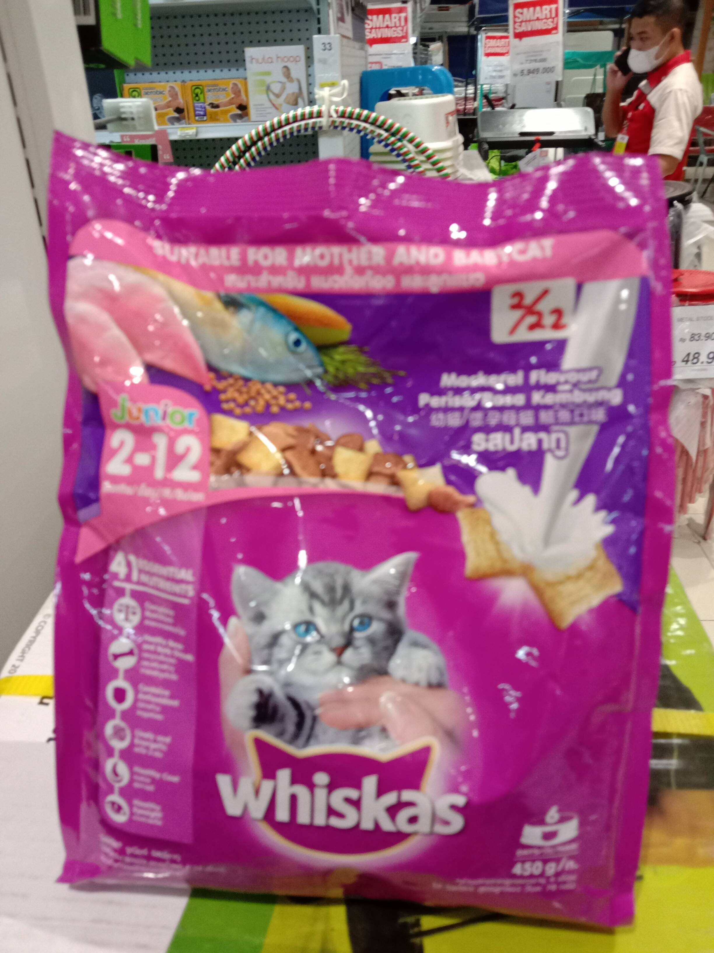 Whiskas Junior mackerel 450Gr - Produk - id