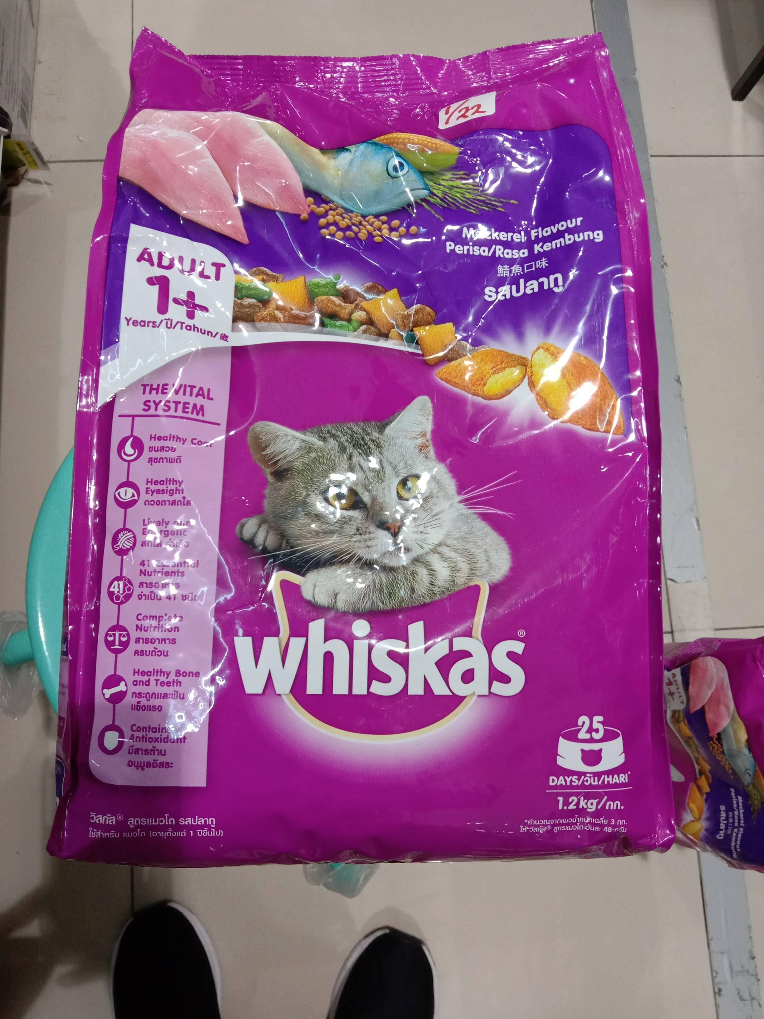 Whiskas Adult 1+ mackerel flavour 1,2kg - Produk - id