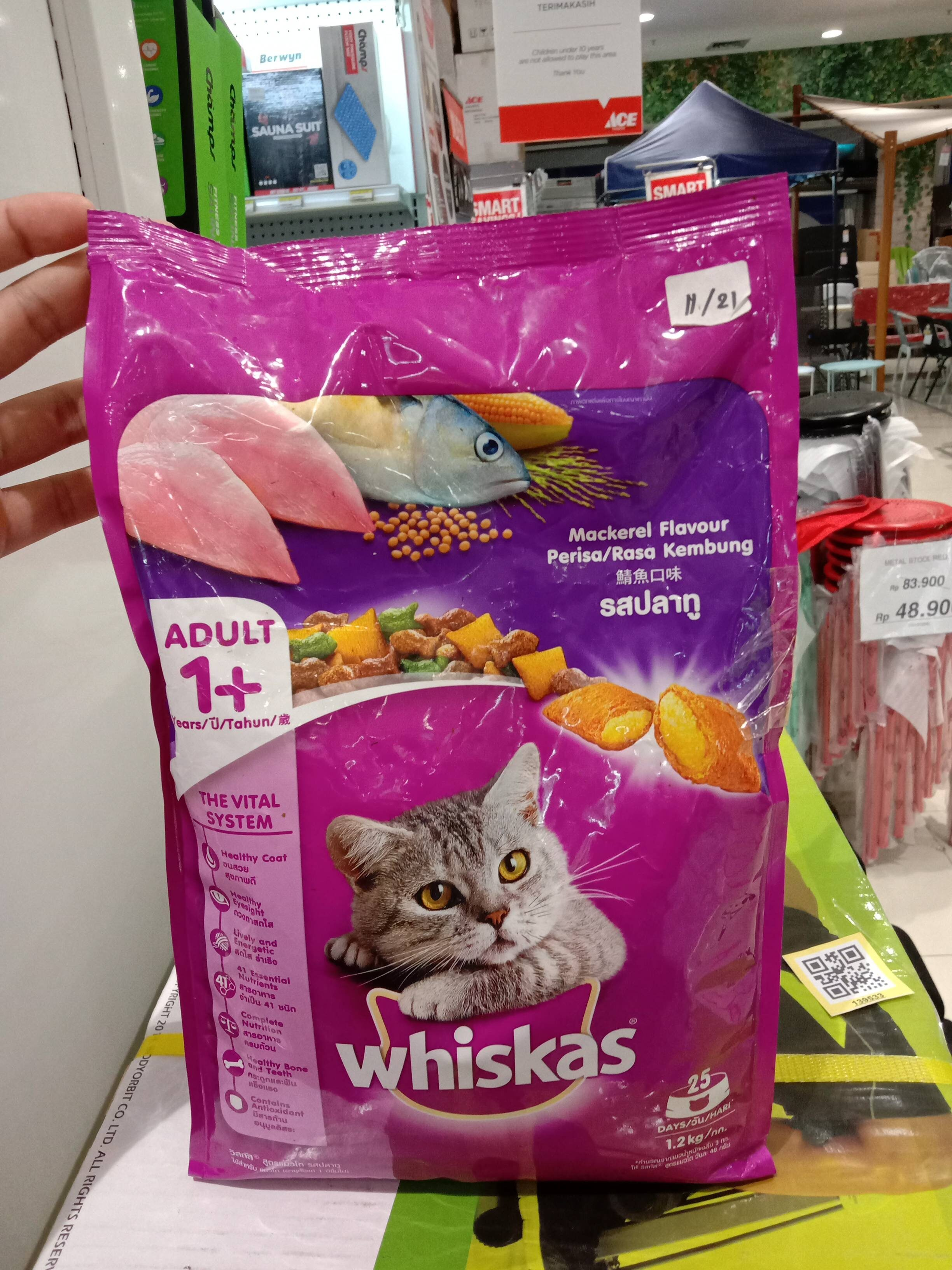 Whiskas 1+Adult Mackarel Flavour 1,2kg - Produk - id