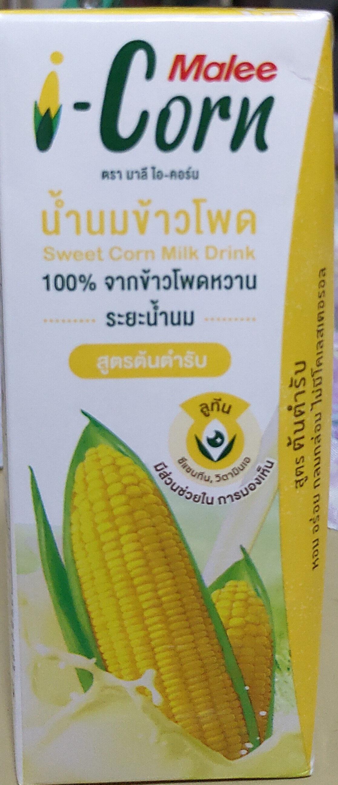 Malee sweet corn milk - Prodotto - en