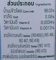Malee sweet corn milk drink - Ingrediënten - en