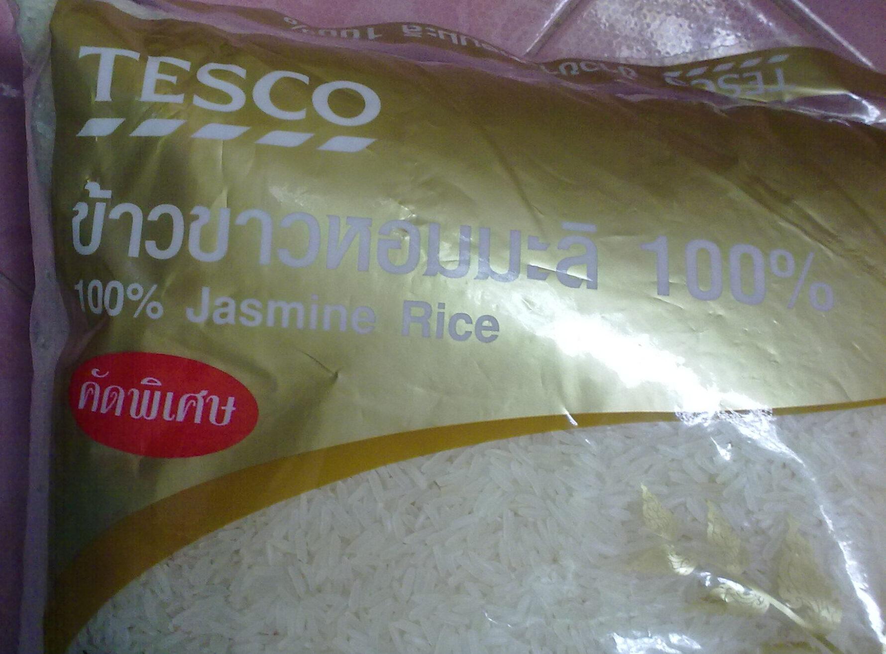 ข้าวหอมมะลิ 100% - Product