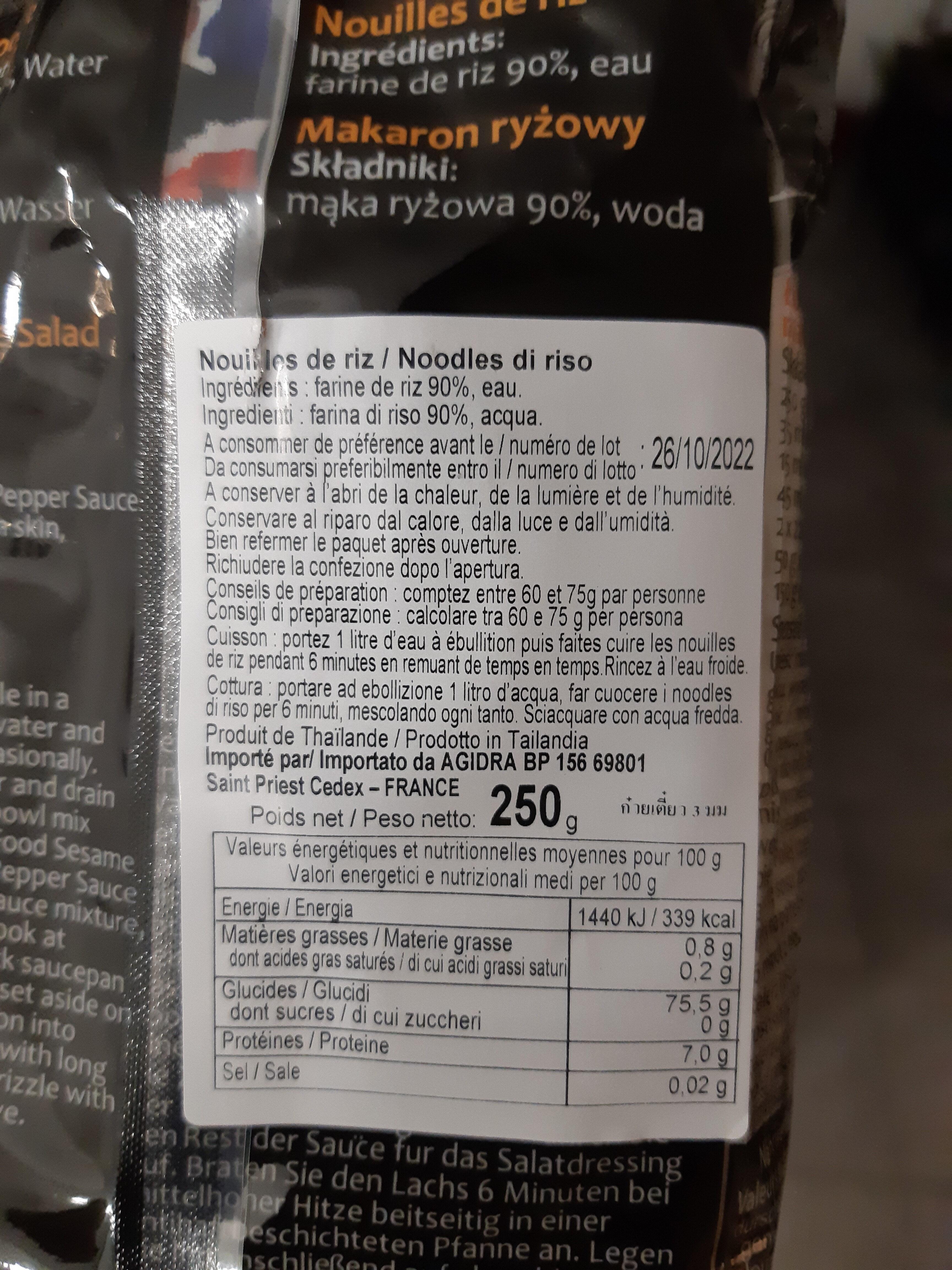 Rice noodle - Instruction de recyclage et/ou informations d'emballage - fr