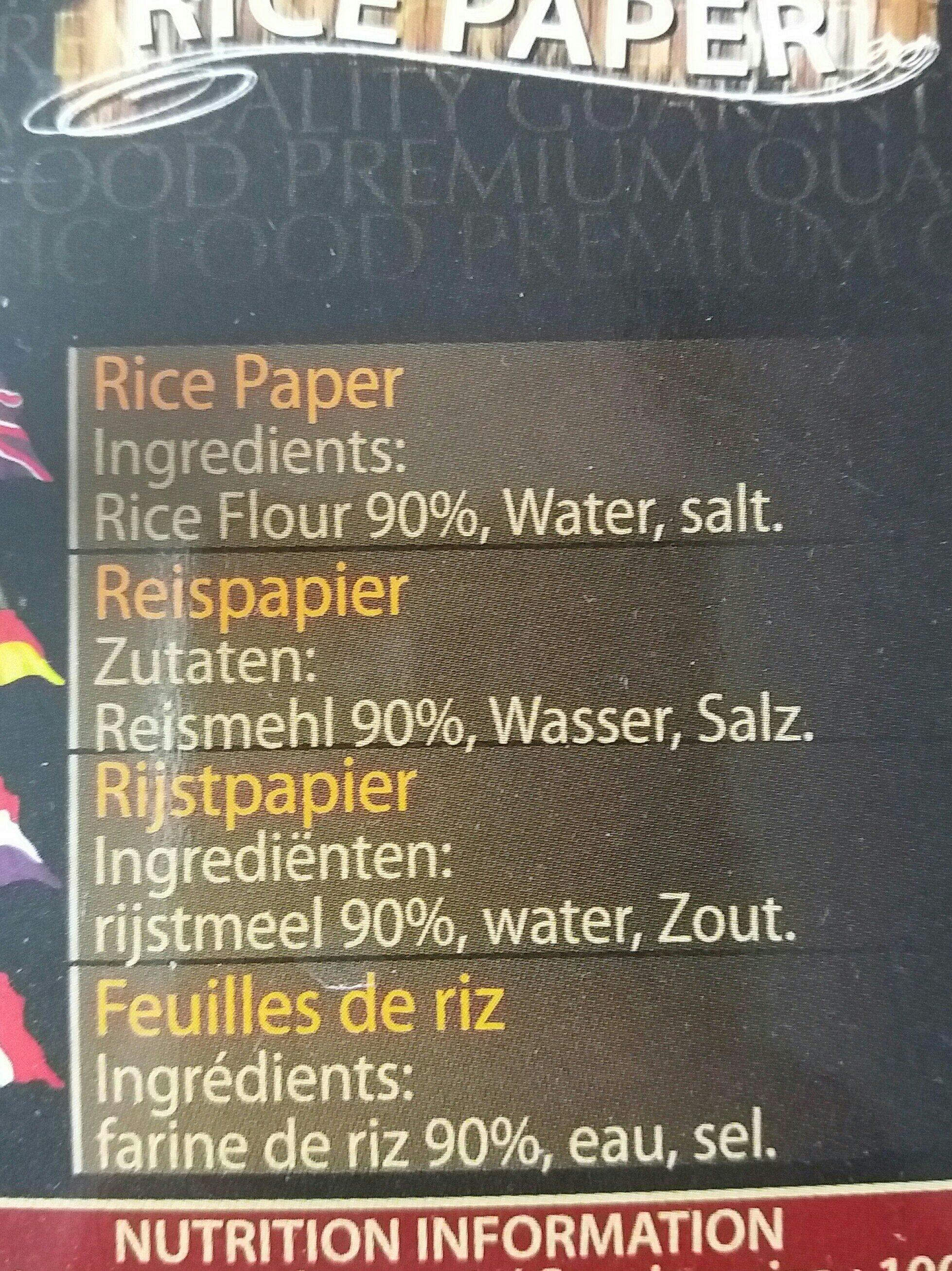 Rice paper - Ingrédients - fr