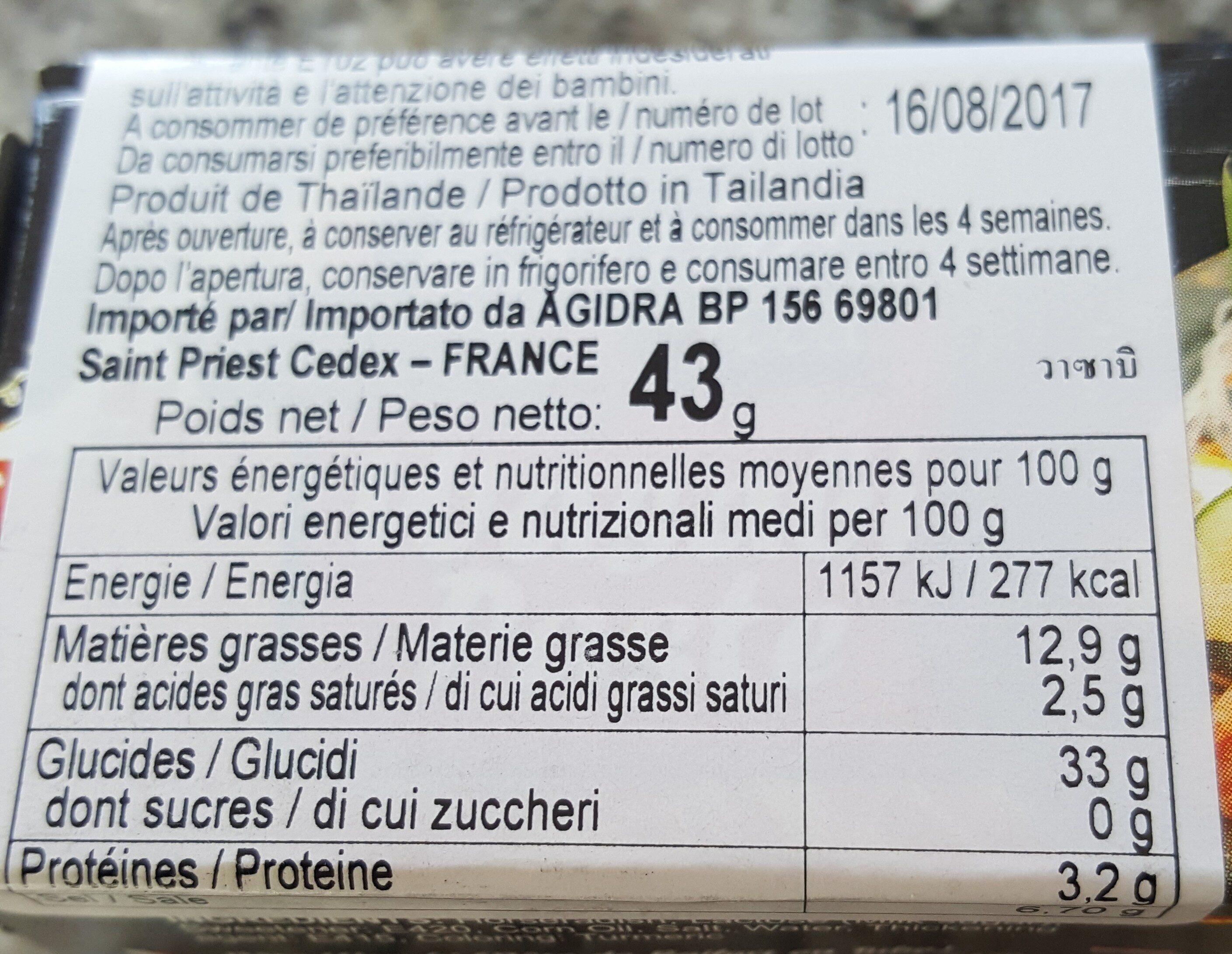 Tube Wasabi 43GR Exotic Food - Ingrédients - fr