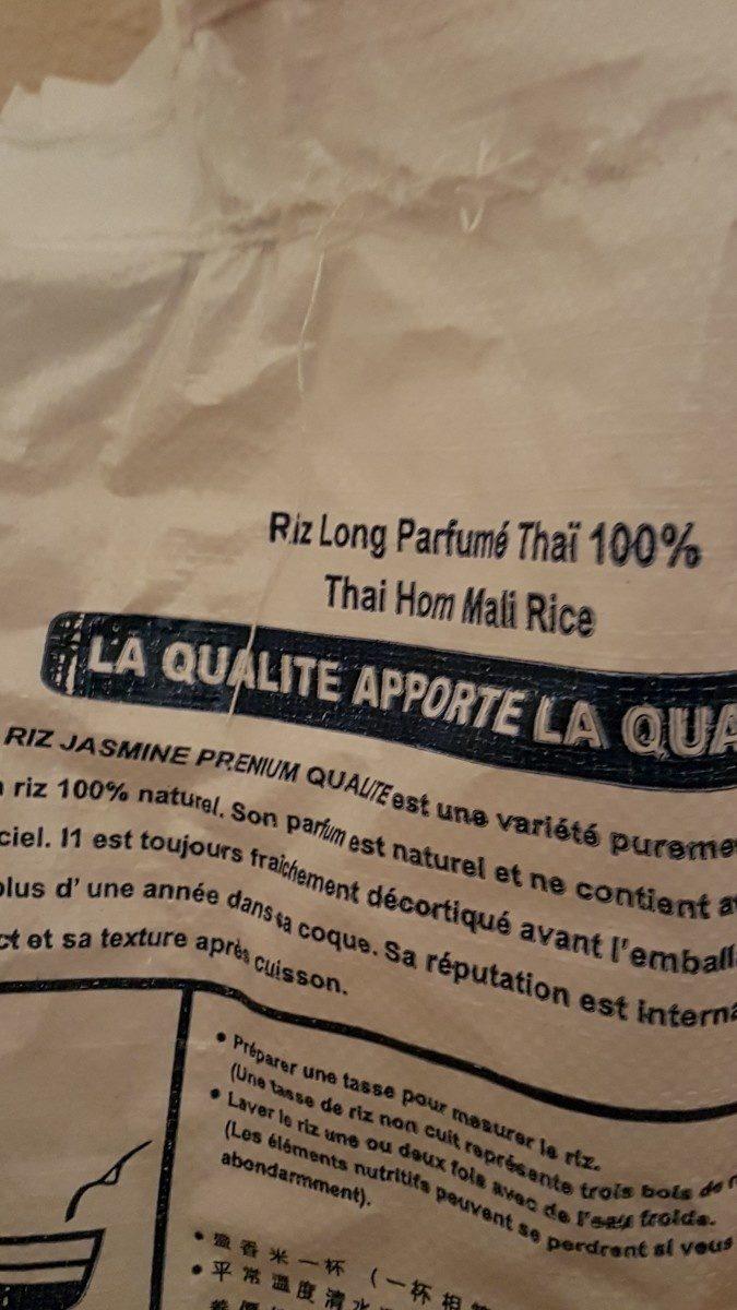 riz - Ingrediënten - fr