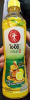 Oishi Green Tea Honey Lemon - Produit - fr