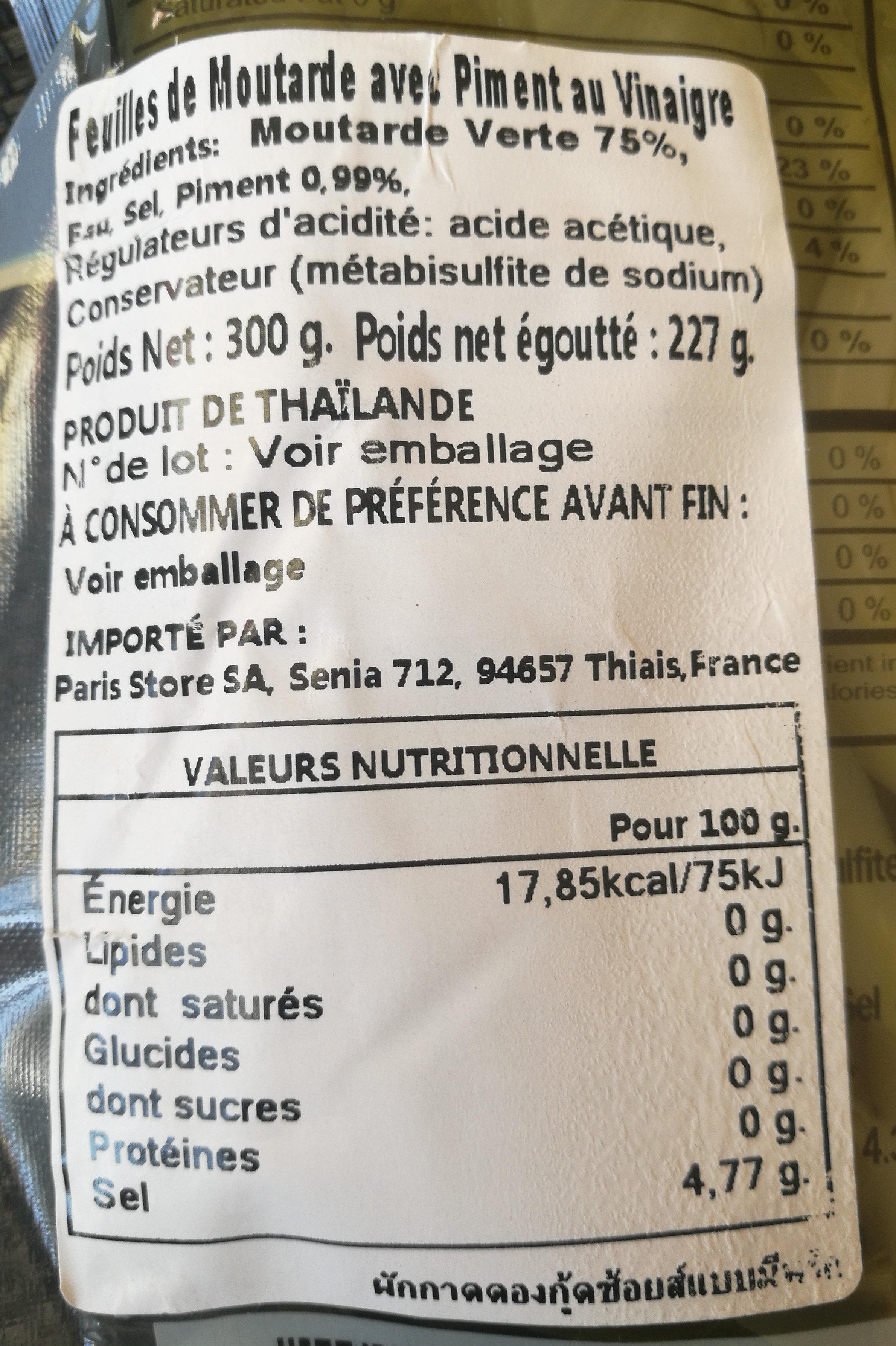 Pousses de moutarde au vinaigre - Ingrédients - fr