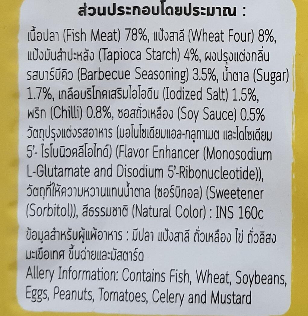 ปลาแผ่นอบกรอบรสบาร์บีคิว - Ingredienti - th
