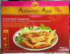 chicken samosa - Produit