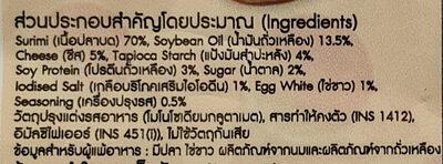 เต้าหู้ปลาไส้ชีส - Ingredienti - th