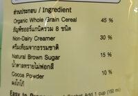 เครื่องดื่มธัญญาหารสำเร็จรูป รสโกโก้ - Ingredients