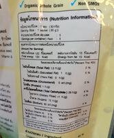 เครื่องดื่มธัญญาหารสำเร็จรูป รสโกโก้ - Nutrition facts