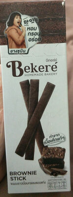 brownie stick - Produit - th