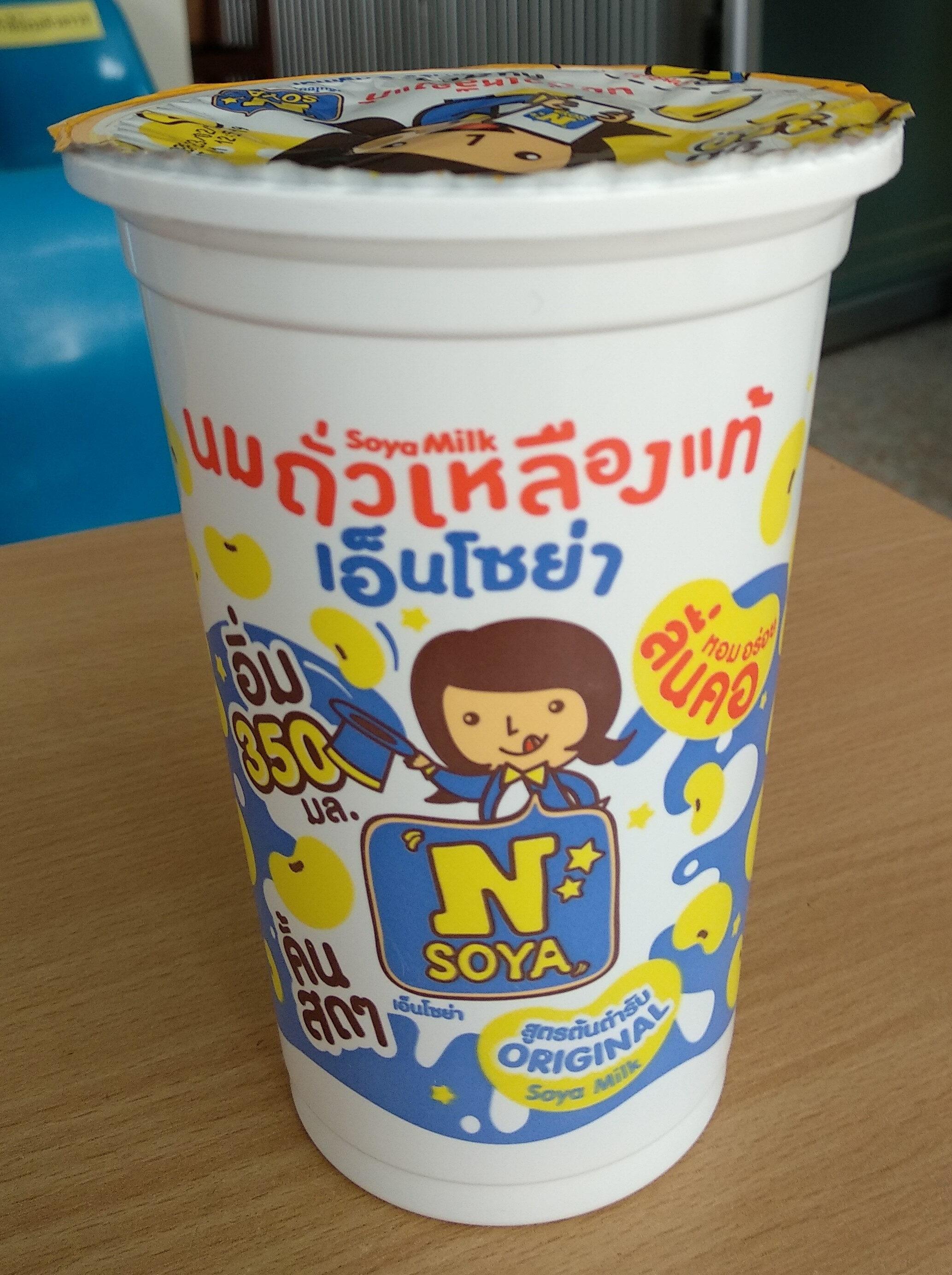 นมถั่วเหลือง เอ็นโซย่า - Produit - th