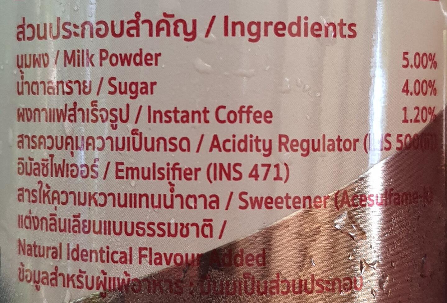 บองเต้ ลาเต้ - Ingredienti - th