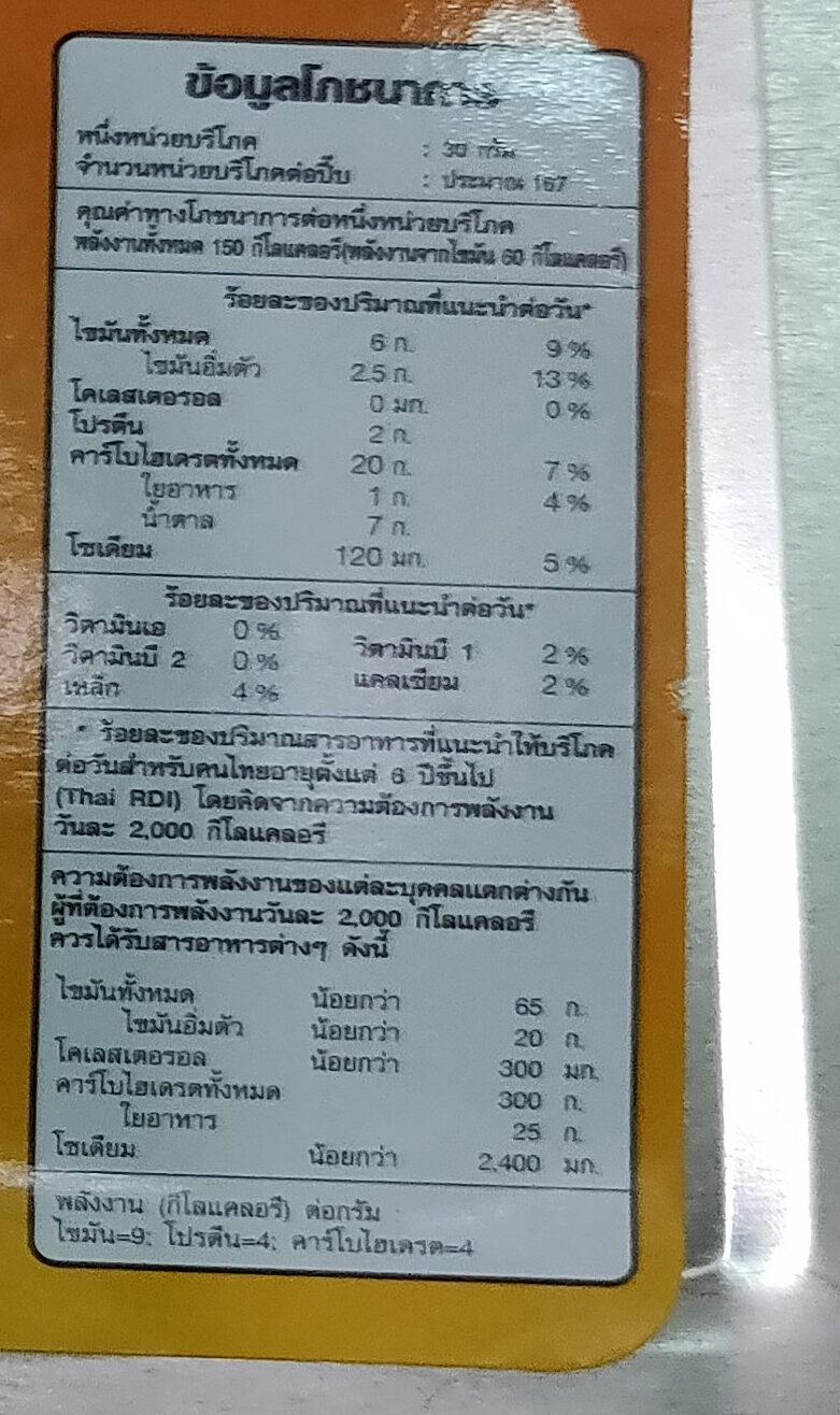 Sesami biscuits - Voedingswaarden