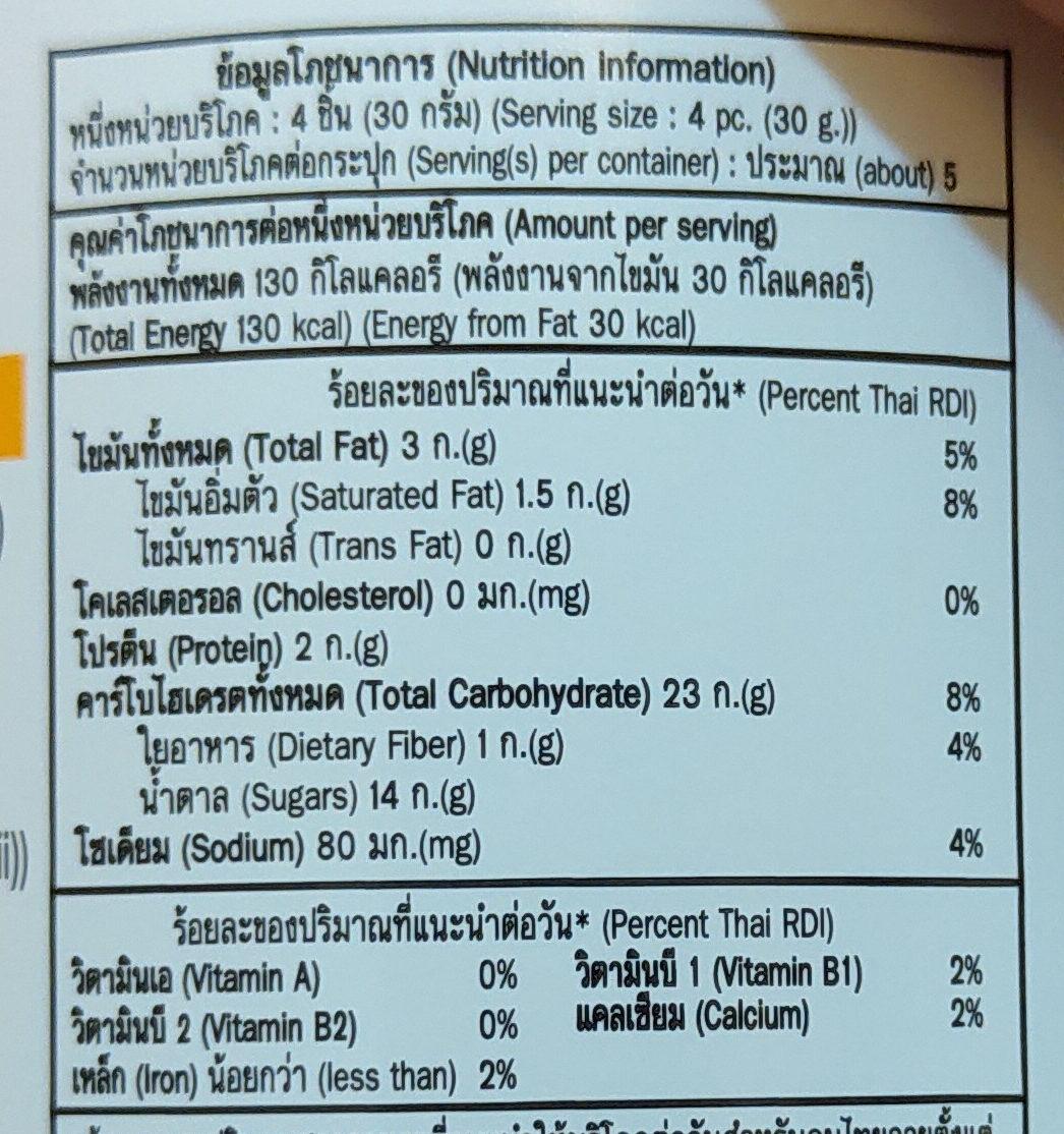 ขนมปังกรอบ สอดไส้ แยมสับปะรด - Valori nutrizionali - th