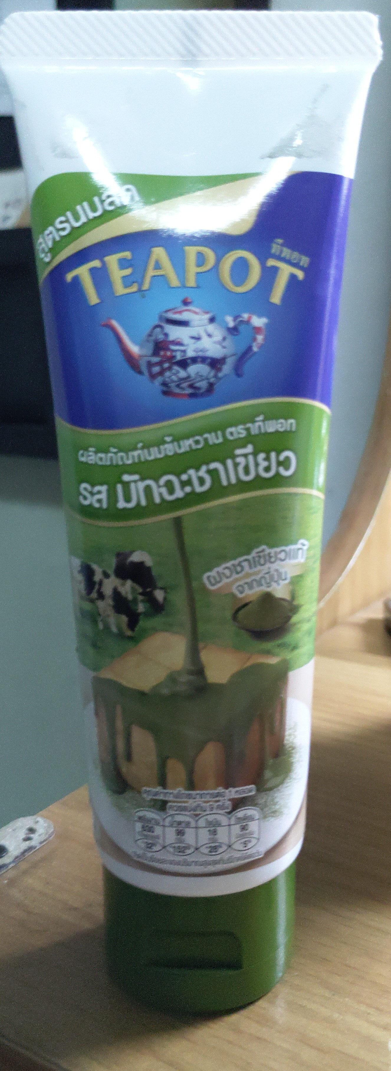 นมข้นหวาน รสชาเขียว มัทฉะ - Produit - th