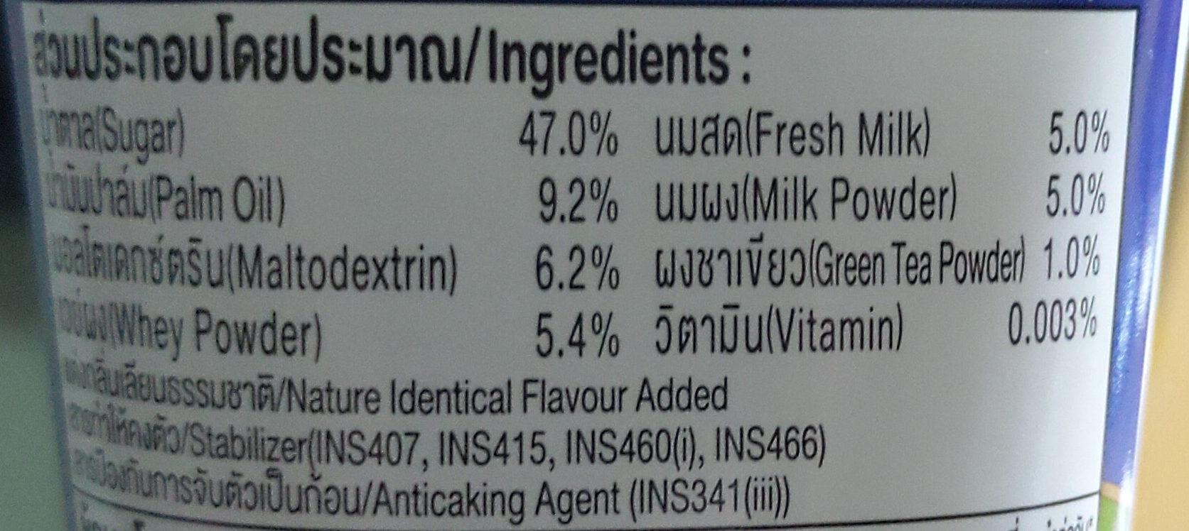 นมข้นหวาน รสชาเขียว มัทฉะ - Ingrédients - th