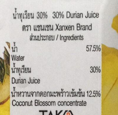 น้ำทุเรียน 30% - Ingredienti - th