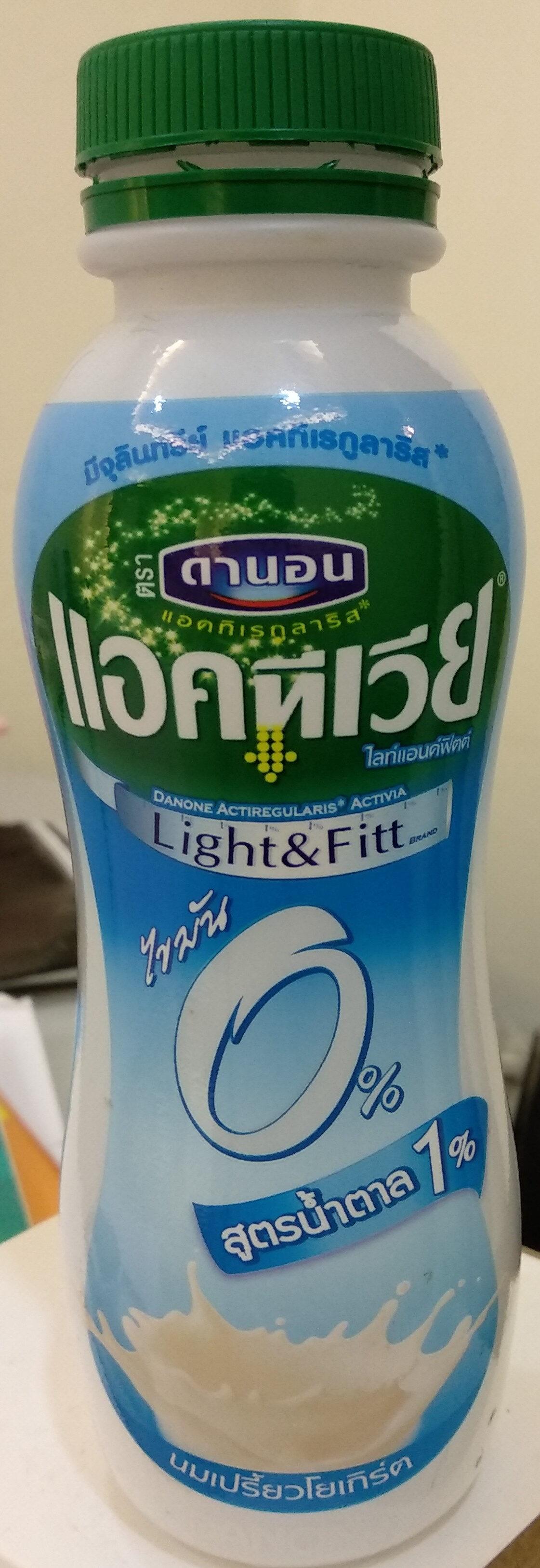 ดานอน แอคทีเวีย ไลท์แอนด์ฟิตต์ - Product