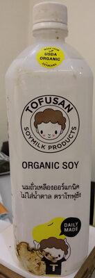นมถั่วเหลืองไม่เติมน้ำตาล ตรา โทฟุซัง - Product - th