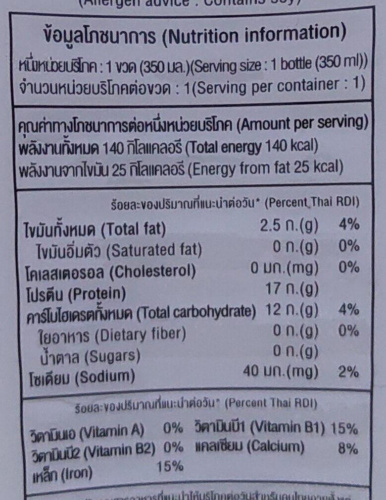 นมถั่วเหลืองออแกนิค-โทฟุซัง - Nutrition facts - th