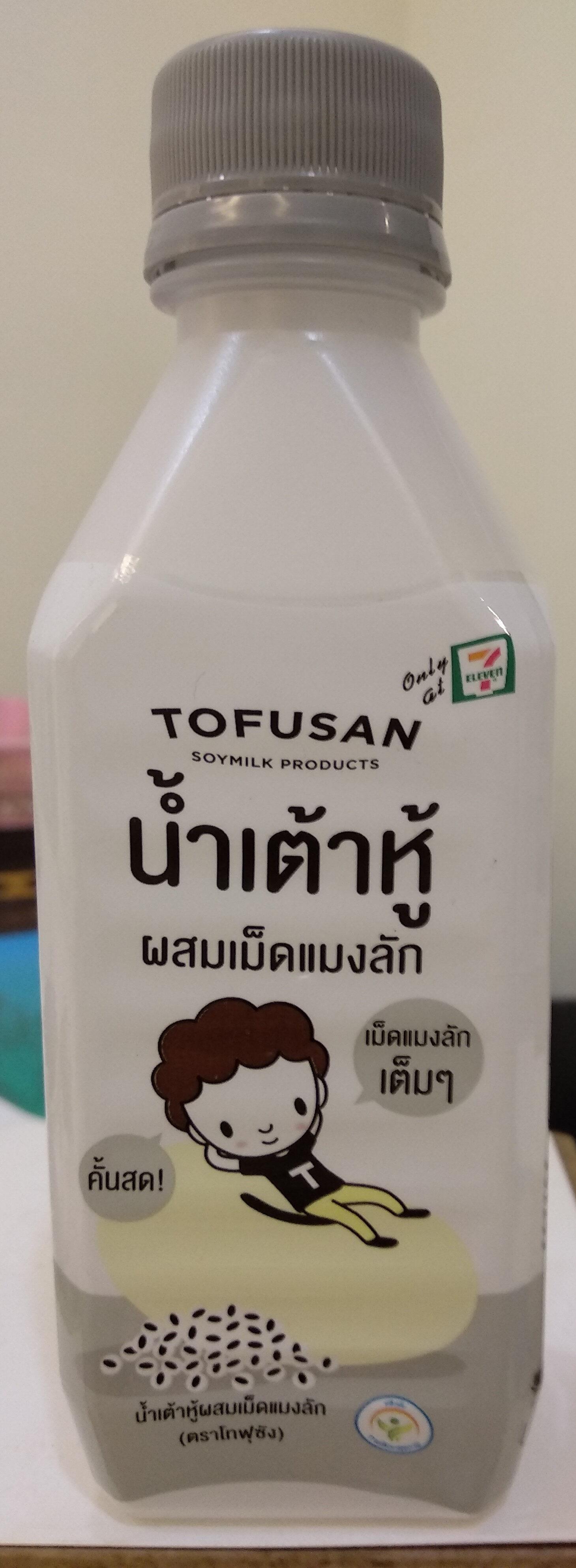 น้ำเต้าหู้ผสมเม็ดแมงลัก ตราโทฟุซัง - Product - en