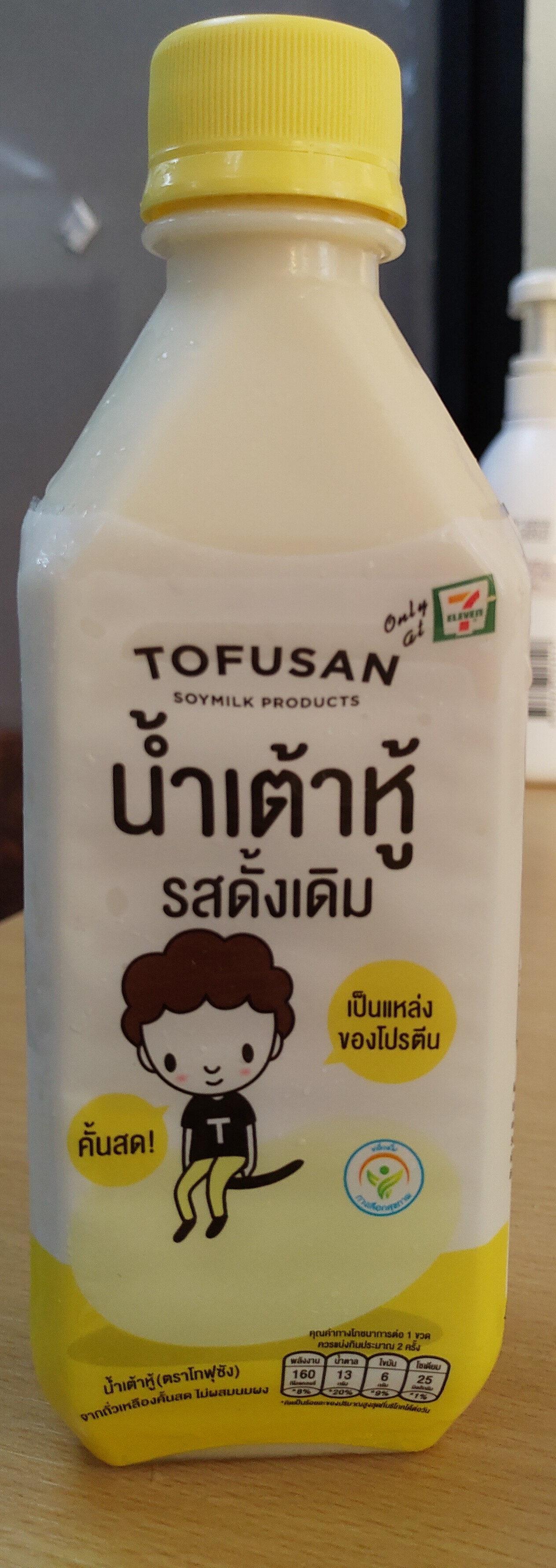 น้ำเต้าหู้ - Product - th