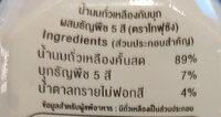 น้ำเต้าหู้ บุกธัญพืช 5 สี - Ingrediënten - th