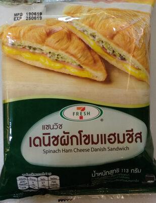 เดนิชผักโขมแฮมชีสแซนวิช - Product