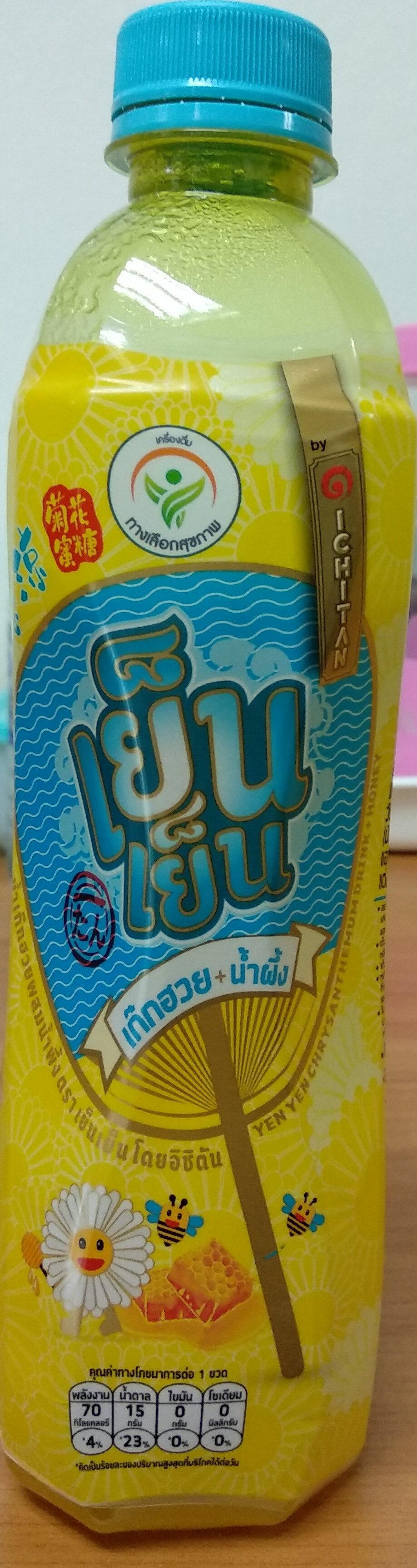น้ำเก๊กฮวยผสมน้ำผึ้ง - Product - th