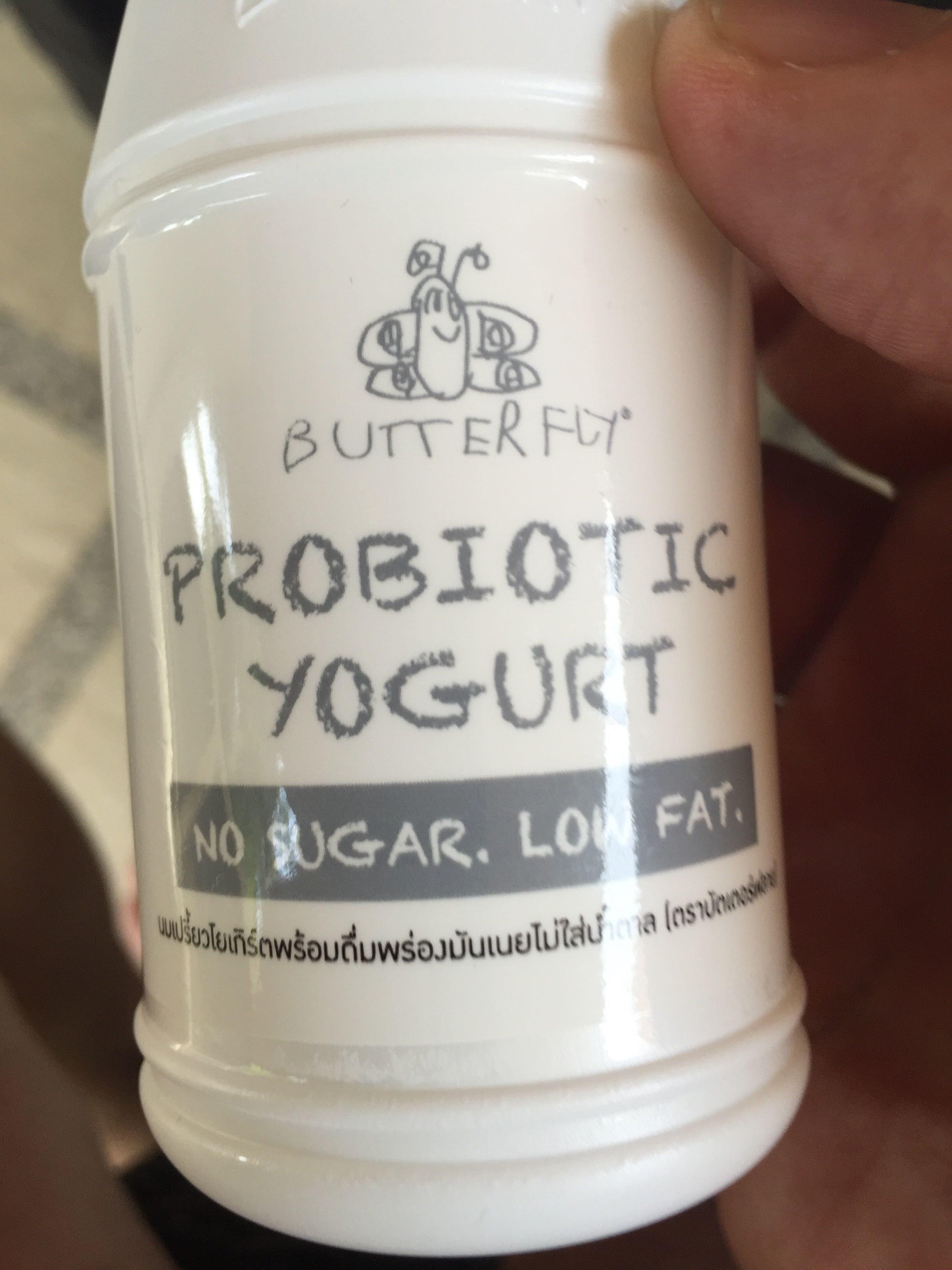 Probiotic yogurt [only one image] - Produit - fr