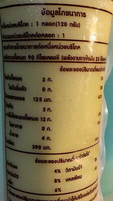 เต้าหู้ไข่ไก่ผสมบร็อคโคลี่ - Voedingswaarden