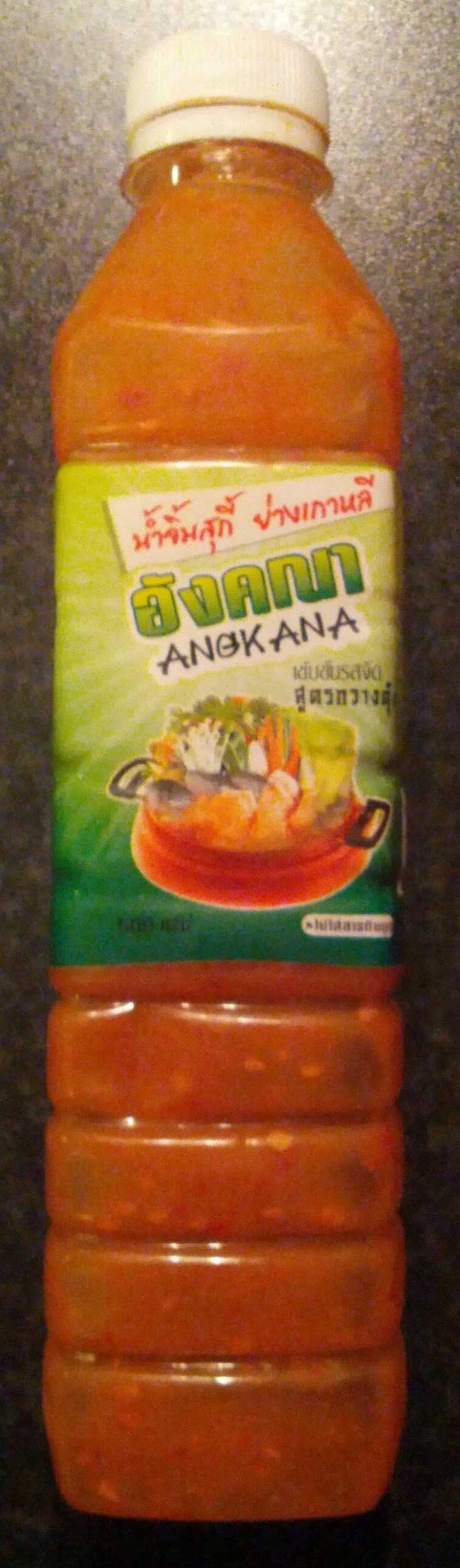 Sukiyaki sauce - Product - en