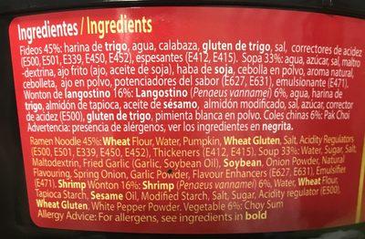 Sopa con wonton de langostino - Ingredientes - es
