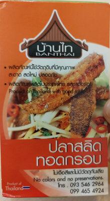 ปลาสลิดทอดกรอบ - Produit - th