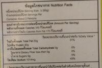 ปลาสลิดทอดกรอบ - Informations nutritionnelles - th