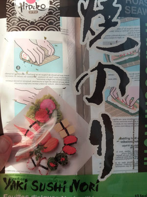 Yaki sushi nori 10 feuilles fesant 28g - Producto