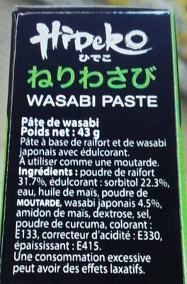 Wasabi (pâte) - Ingredients - fr