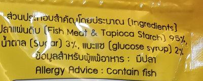 ปลากรอบรสดั้งเดิม - Ingredienti - th