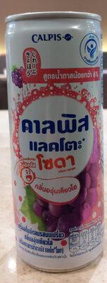 คาลพิสแลคโตะกลิ่นองุ่นเคียวโฮ - Product