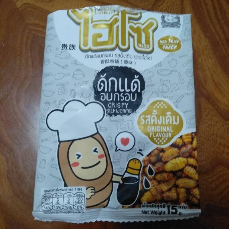 Hiso Original Fried Chrysalis - Producte - fr