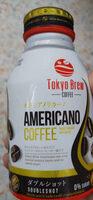 Americano coffee - Product - th